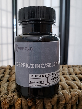 Copper/Zinc/Selenium - 60 Tablets